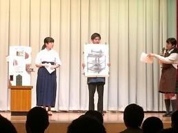 高校部活動紹介