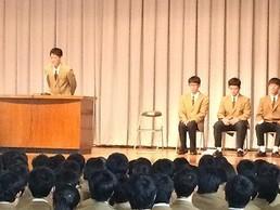 高校立会演説会