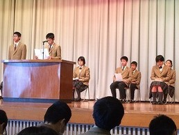 立会演説会(中学)