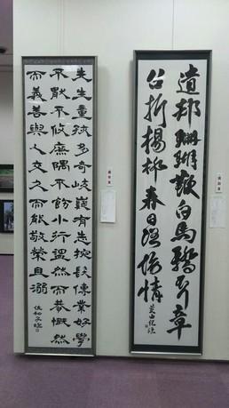 高文祭報告(書道部門)