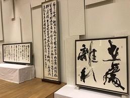 岩切天掃先生、文化賞受賞記念祝賀会