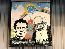 創立75周年