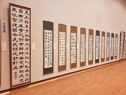 第43回宮崎県高等学校総合文化祭美術部門・書道部門