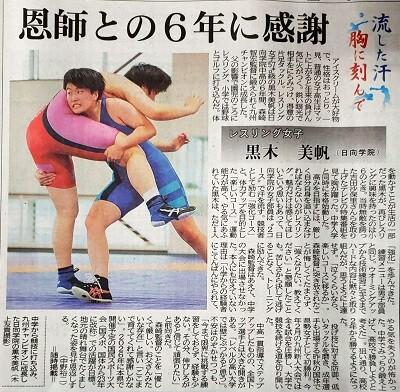 Kurogi_article.jpg