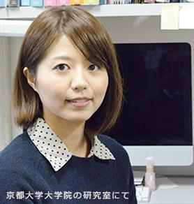 田邉広子 - JapaneseClass.jp